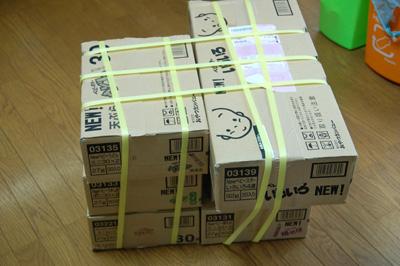 ベビースターラーメンの箱